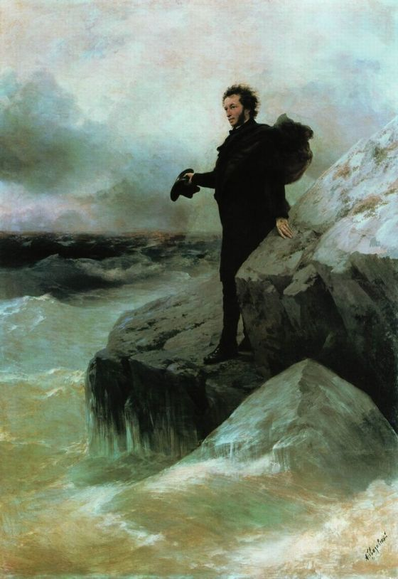 """Pushkin's Farewell to the Sea"" by Ivan Aivazovsky and Ilya Repin (1877)"