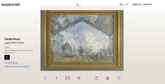 Claude Monet - La gare Saint-Lazare