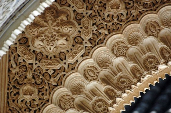 Islamic Art Alahambra (Detail)